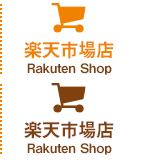 楽天市場店